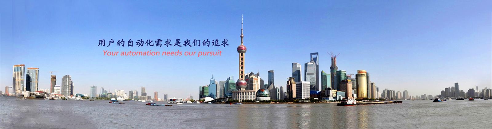 上海自动化仪表三厂官网